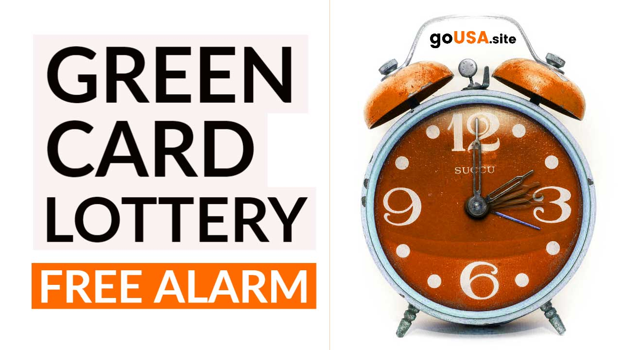 Green-Card-Lottery-Alarm-Free